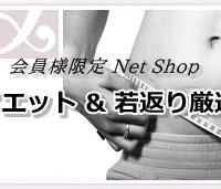 wijet_shop1